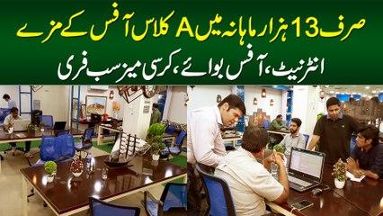 Sirf 13000 Mahana Me A-Class Office Ke Mazay - Internet, Office Boy, Kursi Mez Sab Free