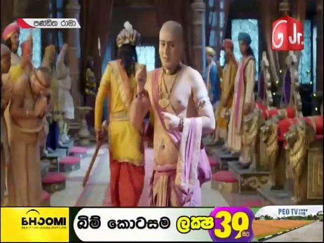 Pandith Rama 19-11-2020 Thumbnail