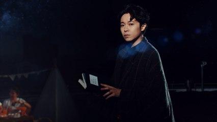 Qing Feng Wu - Mi Huan