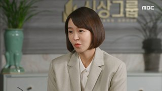[HOT] Shim Yi-young Reveals Rumors, 찬란한 내 인생 20201120