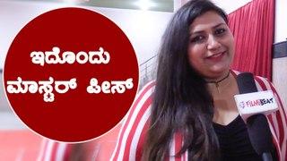 ಇವರ ಧೈರ್ಯವನ್ನು ನಾವು ಮೆಚ್ಚಲೇ ಬೇಕು | Neethu Shetty | Filmibeat Kannada