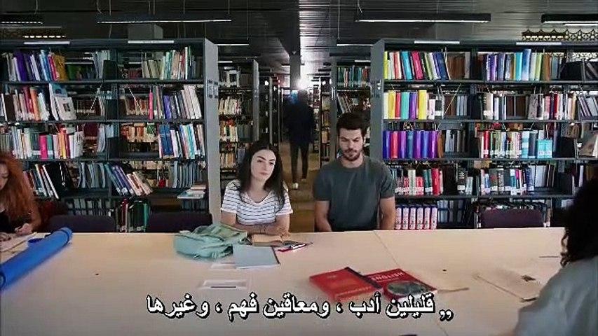 مسلسل جانبي الايسر حلقة 1 مترجمة للعربية القسم 2