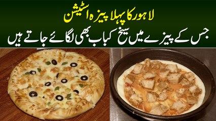 Lahore Ka Pehla Pizza Station - Jiske Pizza Mein Seekh Kabab Bhi Lagaye Jate Hain