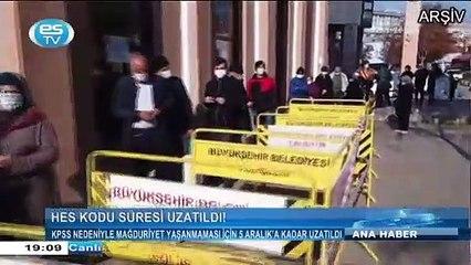 KPSS nedeniyle mağduriyet yaşanmaması için 5 Aralık'a kadar uzatıldı