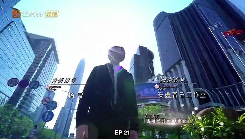 【CarmonEngSub】Begin Again Eng Sub EP21 Chinese Drama 从结婚开始恋爱
