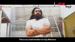 ಕೂದಲಿಗೆ ಕತ್ತರಿ ಹಾಕಿಸಿ ಭಾವುಕ ಸಂದೇಶ ಕೊಟ್ಟ Dhruva Sarj | Filmibeat Kannada