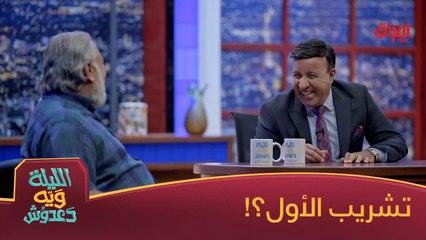 مازن محمد طلع طباخ ماهر تره