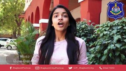 રાજકોટ શહેર પોલીસ દ્વારા આત્મનિર્ભર નારી સ્ટુડિયો અને તાલીમ કેન્દ્ર શરૂ કરવામાં આવ્યું