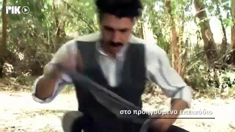 Καμώματα τζ αρώματα – Επεισόδιο 844 (6ος κύκλος)