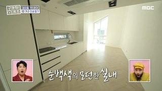 [HOT] Seongsu in the lounge, 구해줘! 홈즈 20201122