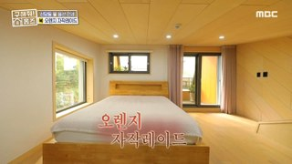 [HOT] My own healing space, 구해줘! 홈즈 20201122
