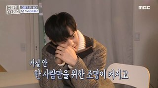 [HOT] drama set style house, 구해줘! 홈즈 20201122