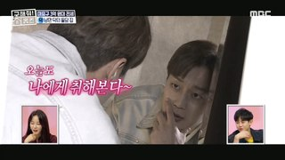 [HOT] Romantic Doctor Doldam House, 구해줘! 홈즈 20201122