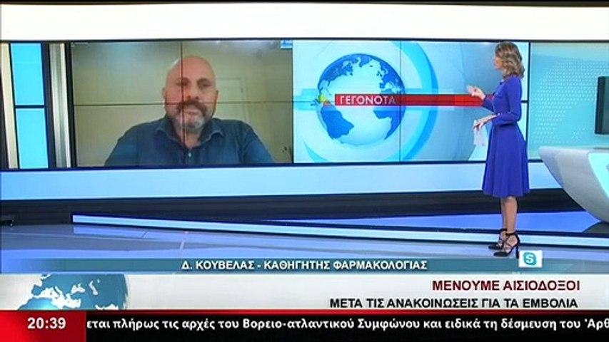 Ο Καθηγητής Φαρμακολογίας, Δ. Κούβελας, στο Star K.E.