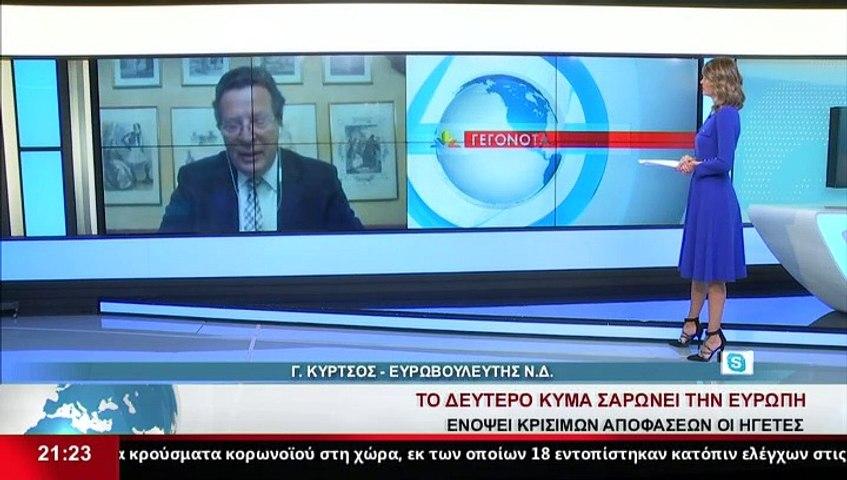 Ο Ευρωβουλευτής Ν.Δ., Γιώργος Κύρτσος, στο Star K.E.