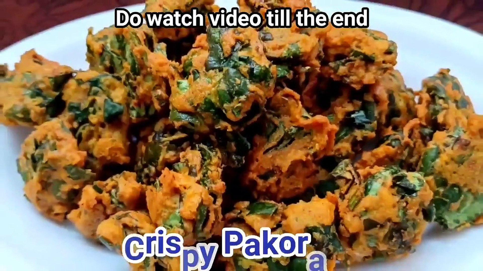 Pakora recipe | Snacks recipe | Tea time snacks | Instant snacks recipe
