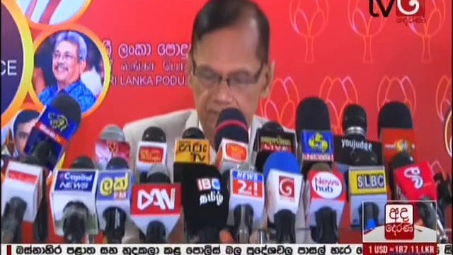 Ada Derana Lunch Time News 23-11-2020