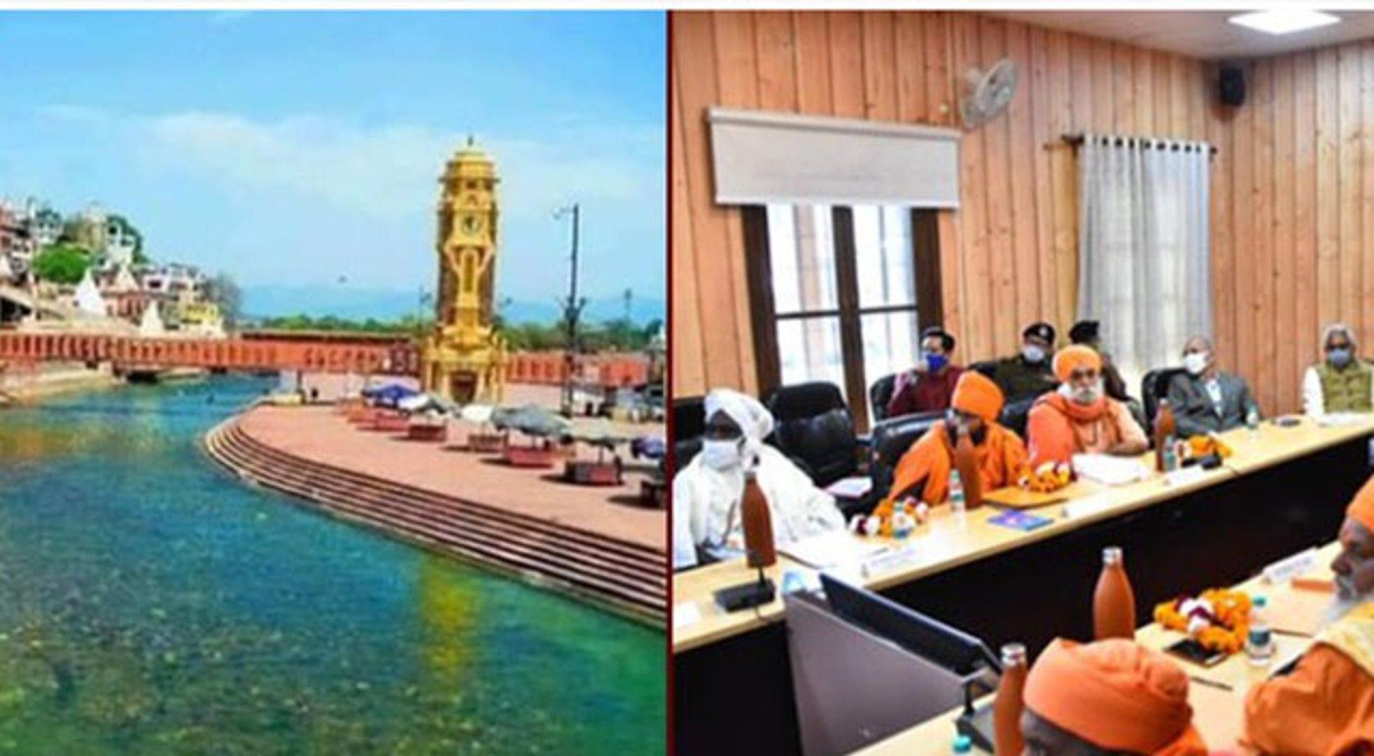 Kumbh 2021: CM त्रिवेंद्र रावत बोले, कोरोना की चुनौतियों के बीच हरिद्वार में आयोजित होगा कुंभ मेला