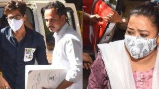 Bharti Singh और Haarsh Limbachiyaa को ड्रग्स केस में मिली बेल | FilmiBeat