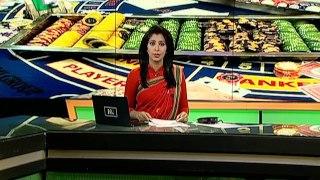 NTV Rater Khobor | 23 November 2020