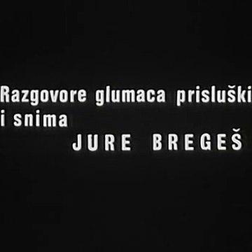 Naše malo misto - Zagrebulje