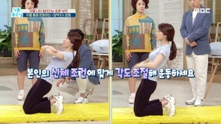 [HEALTHY] front thigh exercises that relieve knee pain, 기분 좋은 날 20201124