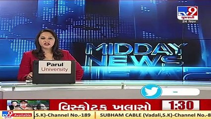 Mahisagar_ Khanpur market to remain closed for 2 days following severe rise in Covid cases  TV9News