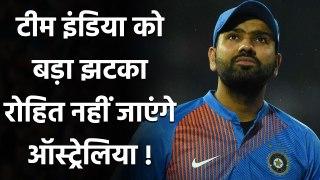 Ind vs Aus: Rohit Sharma may miss Australia Tests, Shreyas Iyer to replace him | वनइंडिया हिंदी