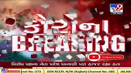 Trial vaccine of covid-19 to reach Gujarat by 5_30 PM today   Tv9GujaratiNews