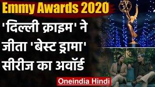 International Emmy Awards 2020: 'Delhi Crime' को मिला Best Drama Series का Award । वनइंडिया हिंदी