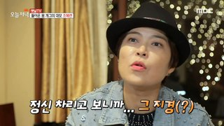 [HOT] Jo Hye-ryeon, the godmother of returned body gags, 생방송 오늘 저녁 20201124