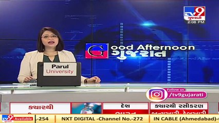Now, people to get fast result as Covid lab sets up in Banaskantha  Tv9GujaratiNews