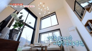 [HOT] lavish luxury full house, 생방송 오늘 저녁 20201124