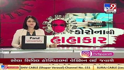 Take all precautions until a vaccine arrives : Gujarat CM Vijay Rupani   Tv9GujaratiNews