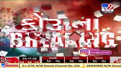 RMC starts searching to find out super spreaders, Rajkot _Tv9GujaratiNews
