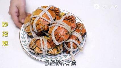 【How to save crabs】吃不完的螃蟹怎么保存?卖蟹的老板教我一招,保存半个月一样鲜活
