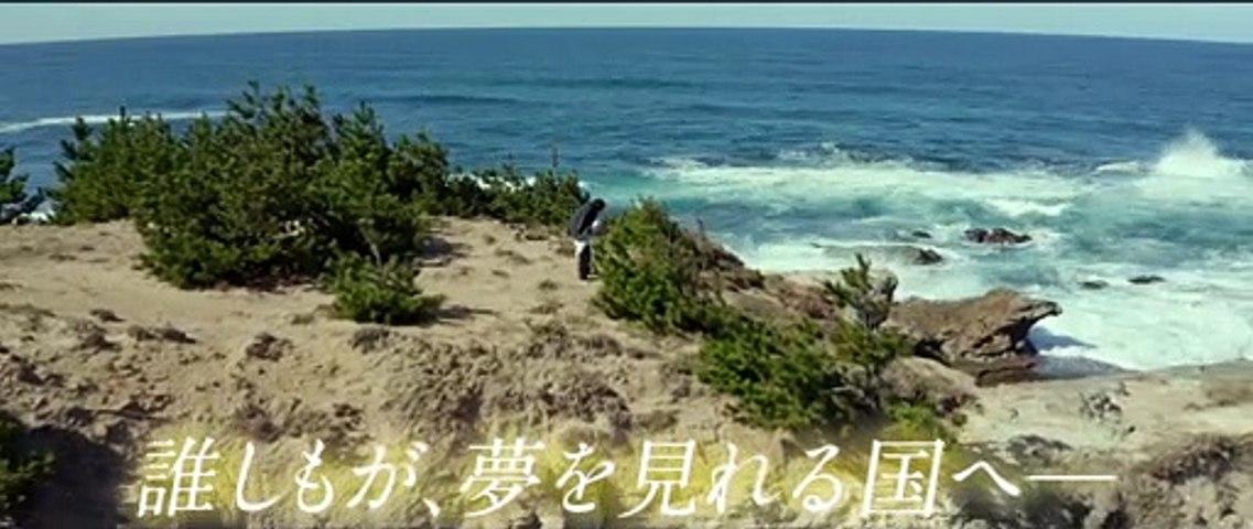 映画『天外者』WEB限定動画