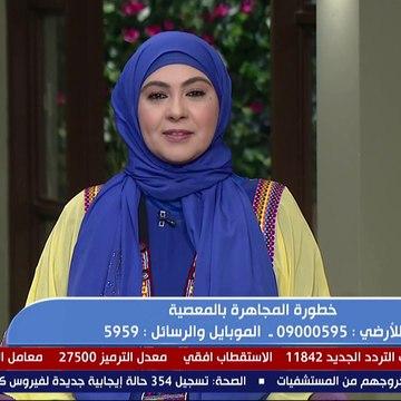 بيت دعاء   حكم افطار المرأة الحامل في رمضان