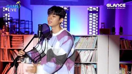 GREE's  NEW SONG 'LOOK' ㅣHe is not rapper MC GREE ㅣSo sweet vocalㅣOasis LIVEㅣ