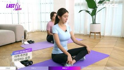 15 Min SHOULDER Workout ㅣLast fit with U-IEㅣEP.6ㅣ