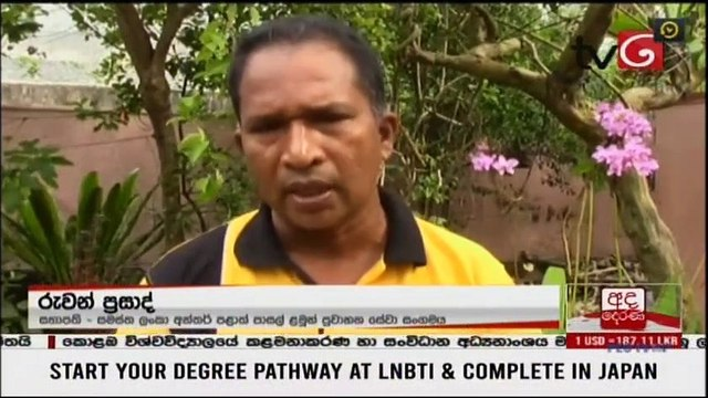 Ada Derana Lunch Time News 25-11-2020