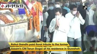 तरुण गोगोई को श्रद्धांजलि देने गुवाहाटी पहुंचे राहुल, कल अंतिम संस्कार | Rahul GandhiGuwahati