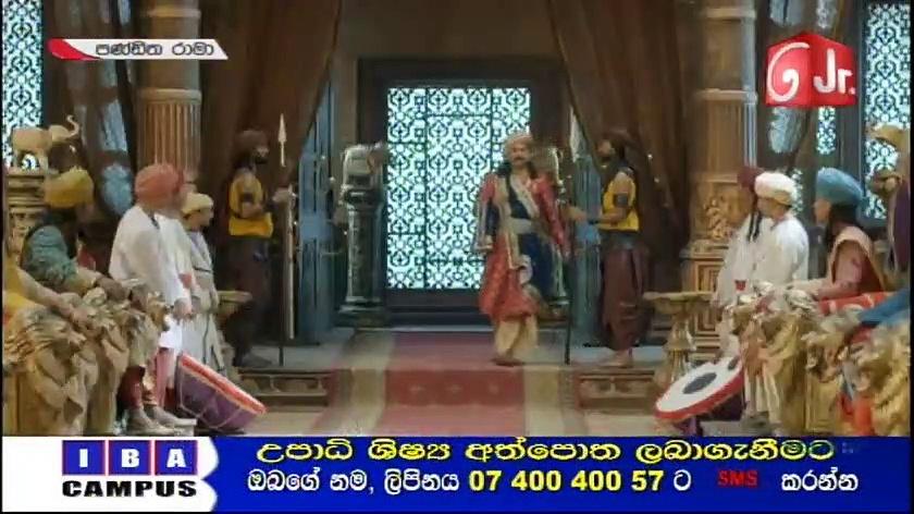 Pandith Rama - 25-11-2020 Thumbnail