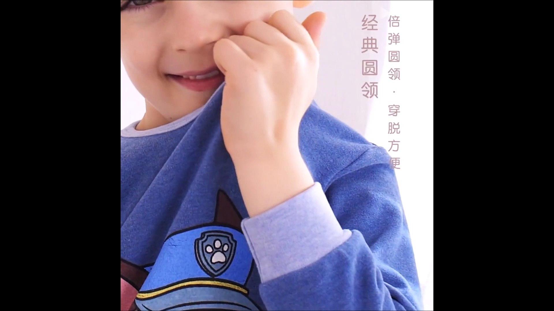 Fashion Filme vModa Infantil Kids Fashion