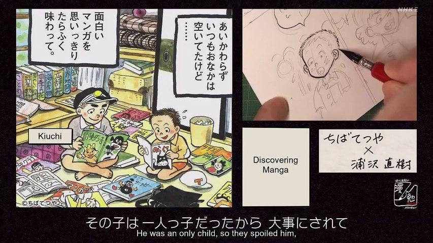 Urasawa Naoki no Manben Neo Manga Documentary S5E1 2020 - Chiba Tetsuya [720] [English]