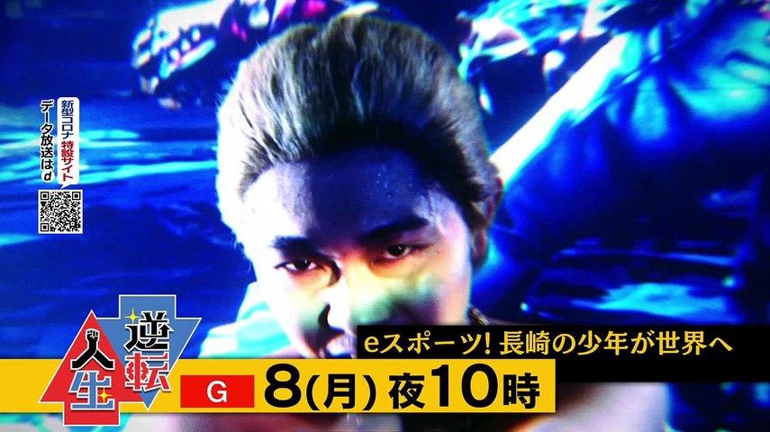 NHK E Stories - Chiba Tetsuya in the Attic [English]