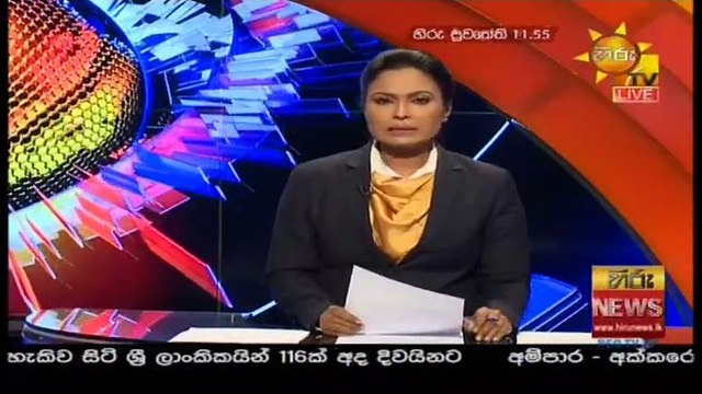 Hiru TV News 11.55 - 26-11-2020