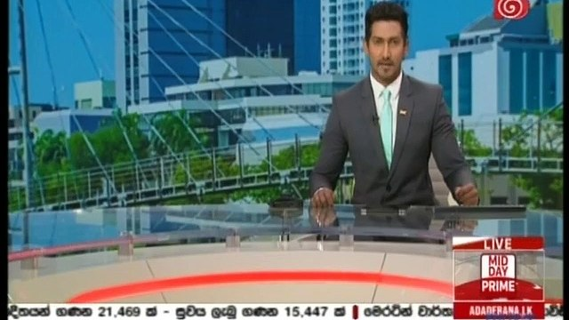 Ada Derana Lunch Time News 26-11-2020