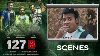 127B Movie Scenes - Aziz Naser Eats Wild Fruit - Ismail Bhai Gets Angry On Aziz | Silly Monks