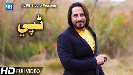 Pashto new song 2020   Janan   Da Tasalay Yaraan - Sad Tappy Tappaezy ټپې   HD Videoپشتو Music 2020